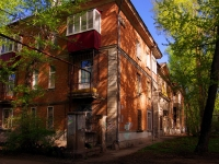 neighbour house: st. Krasnodonskaya, house 7. Apartment house