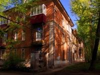 Samara, st Krasnodonskaya, house 7. Apartment house