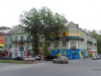 Samara, Krasnodonskaya st, house 9. Apartment house