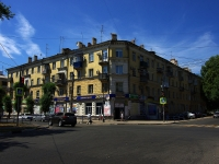 neighbour house: st. Krasnodonskaya, house 18. Apartment house