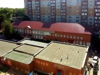 Самара, органы управления Администрация Промышленного района г. Самара, улица Краснодонская, дом 28А