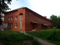 соседний дом: ул. Краснодонская, дом 28А. органы управления Администрация Промышленного района г. Самара