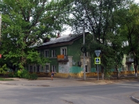 neighbour house: st. Krasnodonskaya, house 31. Apartment house