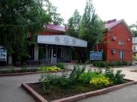 neighbour house: st. Krasnodonskaya, house 32. governing bodies Администрация Промышленного района г. Самара