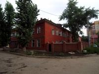 Самара, органы управления Администрация Промышленного района г. Самара, улица Краснодонская, дом 32