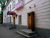 Самара, музыкальная школа №4, улица Краснодонская, дом 36