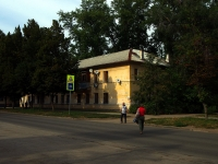neighbour house: st. Krasnodonskaya, house 41. Apartment house
