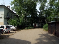 Samara, Krasnodonskaya st, house 47. Apartment house
