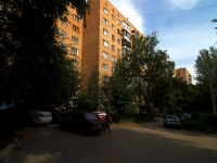 Samara, Krasnodonskaya st, house 70. Apartment house