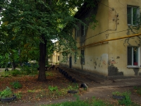 萨马拉市, Krasnodonskaya st, 房屋 51. 公寓楼