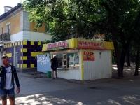 Samara, st Krasnodonskaya, house 17/1.