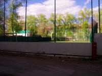 Samara, st Krasnodonskaya. sports ground