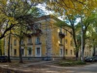 Самара, общежитие №68, улица Кузнецкая, дом 36