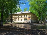 Samara, st Kuznetskaya, house 30. Apartment house
