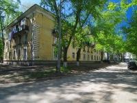 Samara, st Kuznetskaya, house 36. hostel