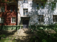 Samara, Kuznetskaya st, house 38. Apartment house