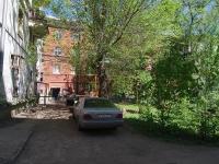 Samara, Kuznetskaya st, house 38. Apartment house