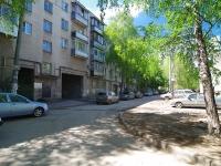 Samara, st Kuznetskaya, house 31. Apartment house