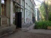 Самара, 9 Мая проезд, дом 9