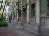 Самара, 9 Мая проезд, дом 13