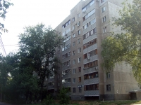 Samara, 9th Maya Ln, house 14. Apartment house