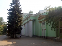 "neighbour house: Ln. 9th Maya, house 16. community center Дом культуры ""Заря"""