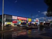 Samara, st Litvinov, house 302Б. store