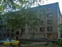 neighbour house: st. Dneprovskaya, house 1. hostel