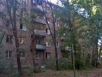 Samara, st Dneprovskaya, house 3. Apartment house