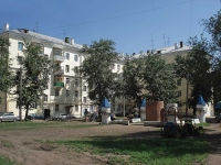 Samara, st Dneprovskaya, house 10. Apartment house with a store on the ground-floor