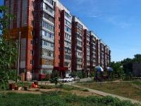 Samara, st Dneprovskaya, house 4. Apartment house