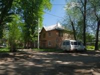 соседний дом: ул. Марии Авейде, дом 7. многоквартирный дом