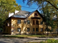 Samara, st Metallistov, house 35. Apartment house