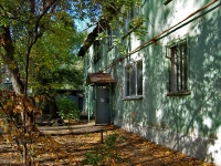 Samara, Metallistov st, house 46. Apartment house