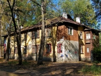 Samara, Metallistov st, house 47. Apartment house