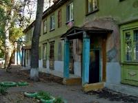 萨马拉市, Metallistov st, 房屋 52А. 公寓楼