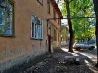 Samara, Metallistov st, house 52. Apartment house