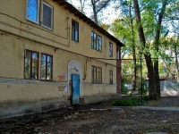 Samara, Metallistov st, house 55. Apartment house