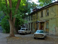Samara, Metallistov st, house 56А. Apartment house