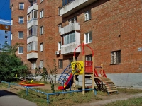 Samara, Metallistov st, house 67. Apartment house
