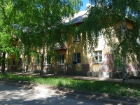 Samara, Metallistov st, house 35. Apartment house