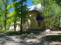 Samara, Metallistov st, house 37. Apartment house