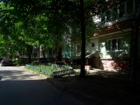 Samara, st Metallistov, house 28. Apartment house