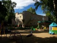 Samara, st Metallistov, house 28А. nursery school