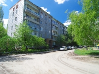 Samara, st Metallistov, house 21. Apartment house