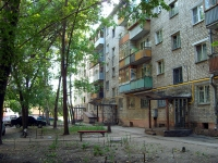 Samara, Metallistov st, house 8. Apartment house