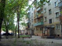 萨马拉市, Metallistov st, 房屋 8. 公寓楼