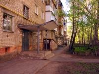 Самара, улица Металлистов, дом 8. многоквартирный дом