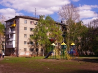 Samara, st Metallistov, house 8. Apartment house