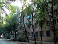 Samara, Metallistov st, house 10. Apartment house